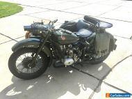 1900 Ural M63