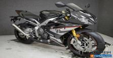 2020 Triumph Daytona